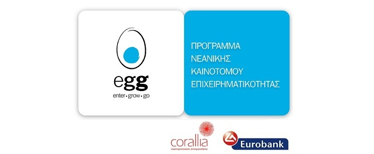egg – enter.grow.go